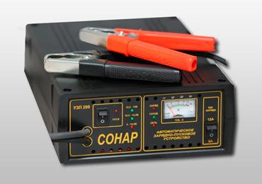 сонар 209 пуско зарядное автономное устройство