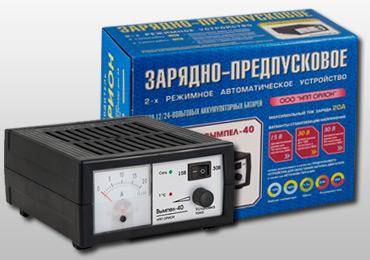 зарядное устройство вымпел 40 инструкция - фото 11