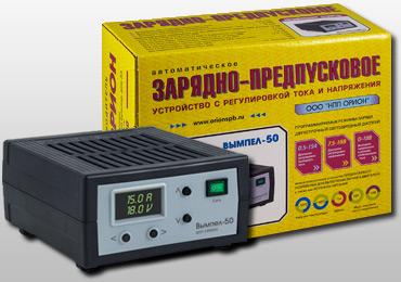 Устройство зарядно-предпусковое ОРИОН Вымпел-50 - фото 9