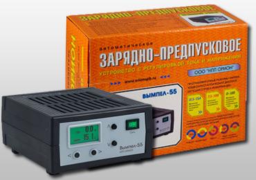 Зарядное устройство для автомобильного аккумулятора купить